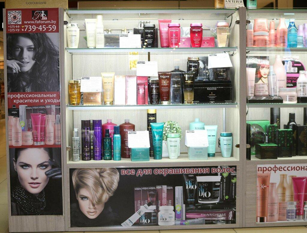 магазин парфюмерии и косметики — Fashion Forum — Минск, фото №1