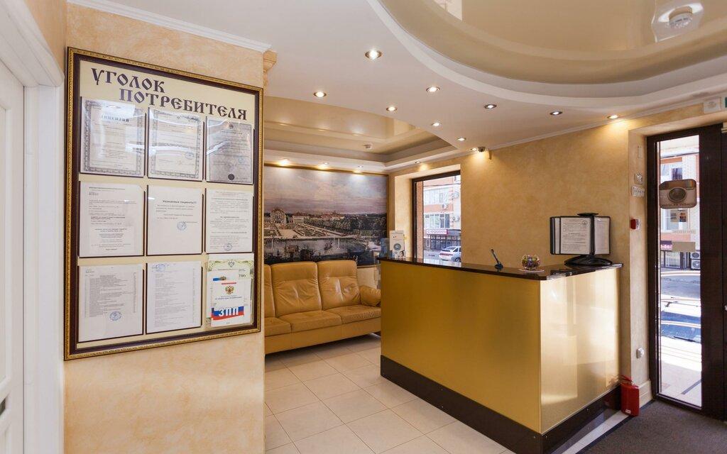 стоматологическая клиника — Стоматологический центр УДИН Эс — Краснодар, фото №1