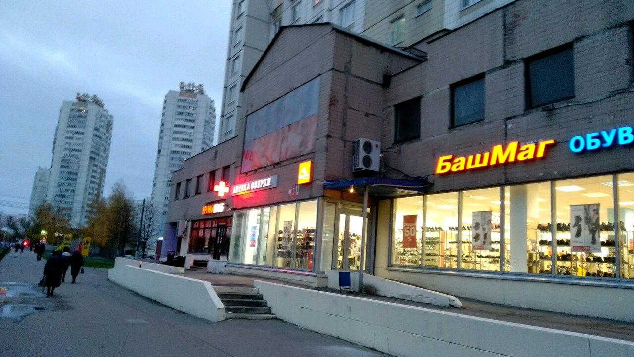 Магазины Башмаг На Карте Москвы