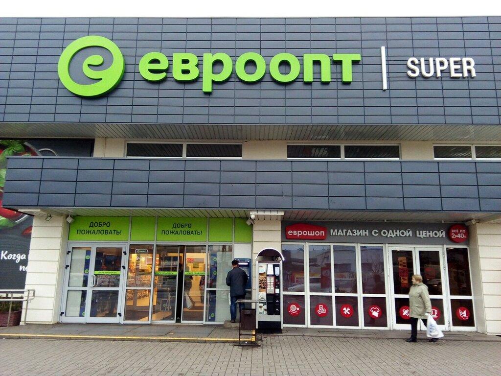 супермаркет — Евроопт — Минск, фото №1
