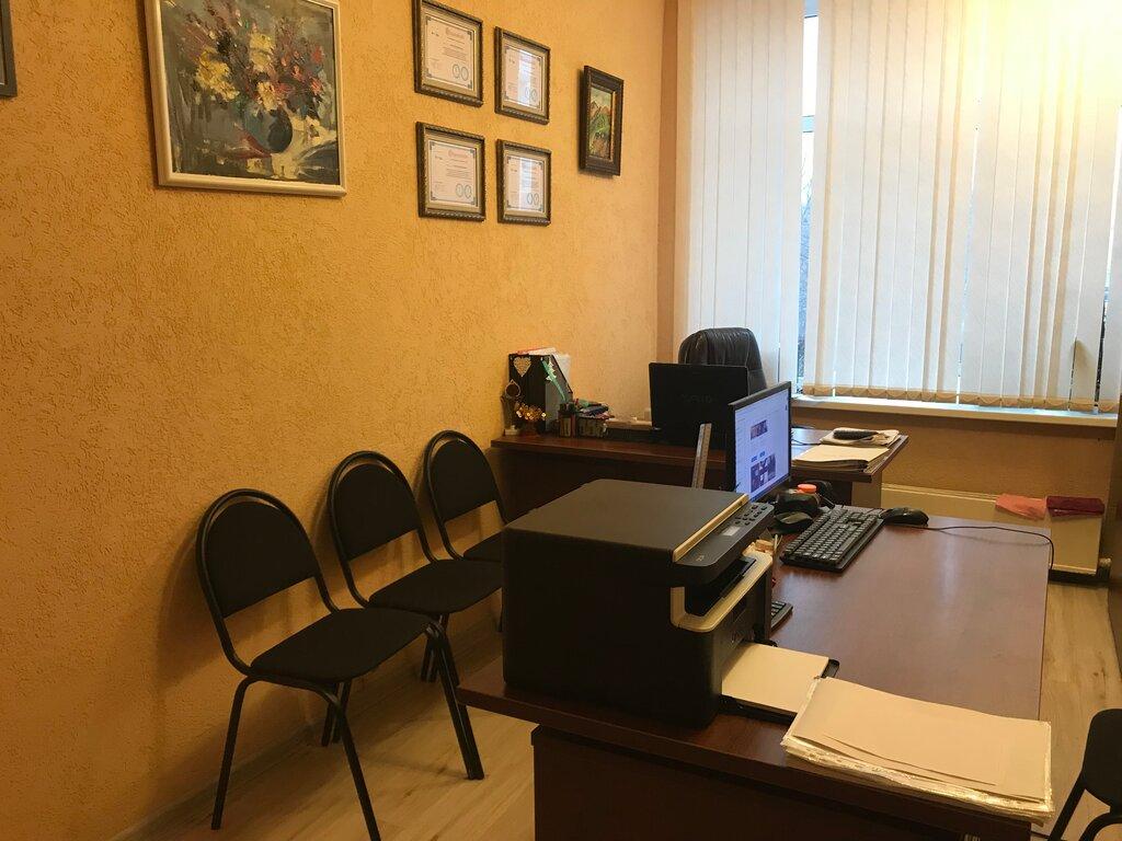 бухгалтерские услуги — КонсалтПро — Одинцово, фото №3