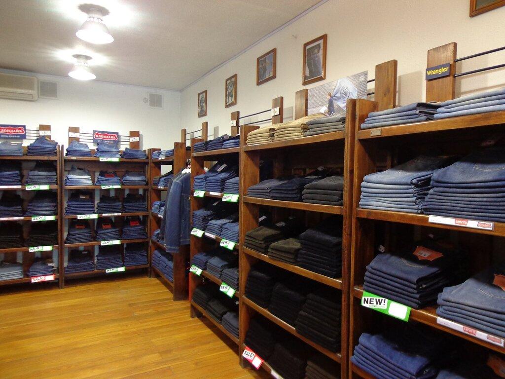 Магазин Клондайк В Туле Каталог Одежды Цены