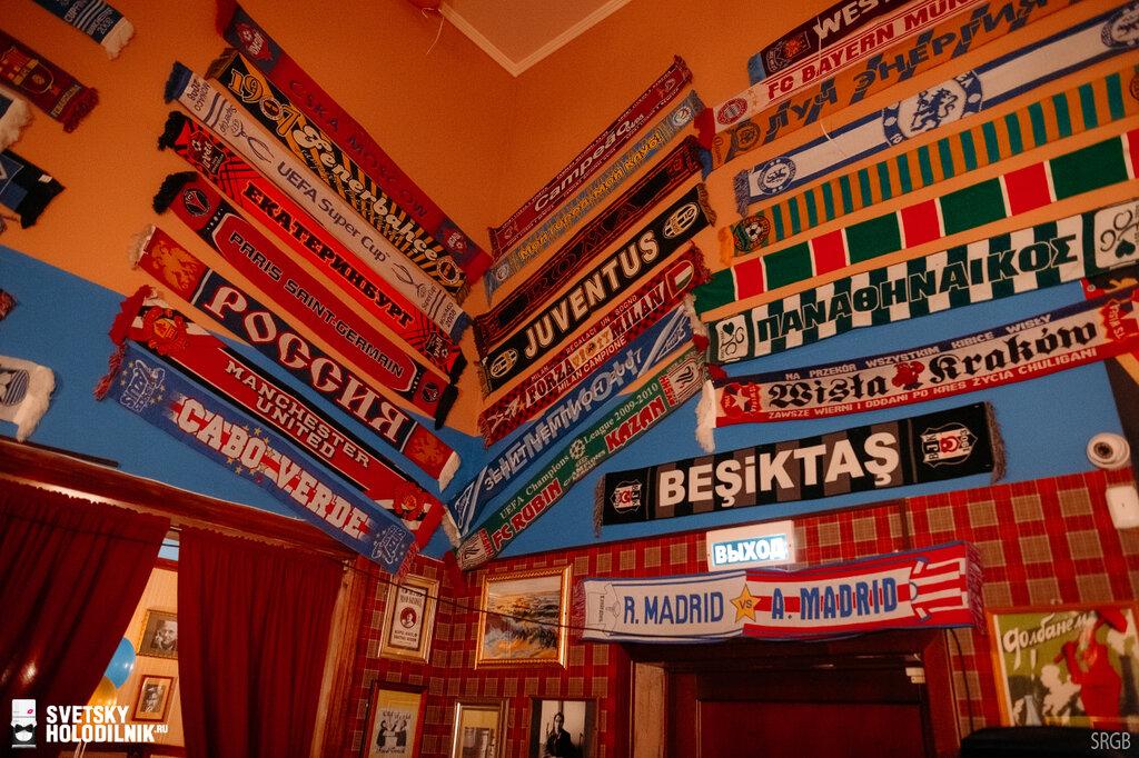 pub, bar — F&c — Saint Petersburg, фото №1