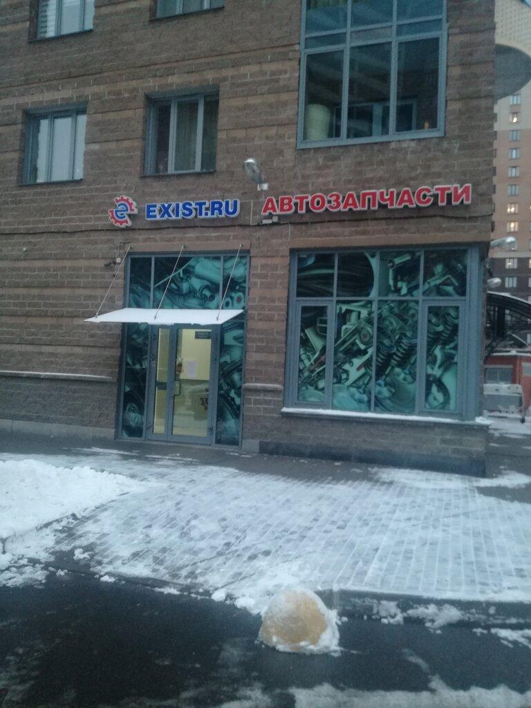 магазин автозапчастей и автотоваров — Exist.ru — Санкт-Петербург, фото №2