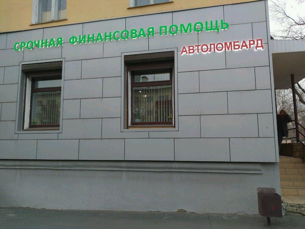 Автоломбарды г оренбург аренда авто в москве без залога с водителем
