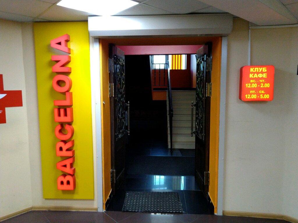 Брянский клуб барселона