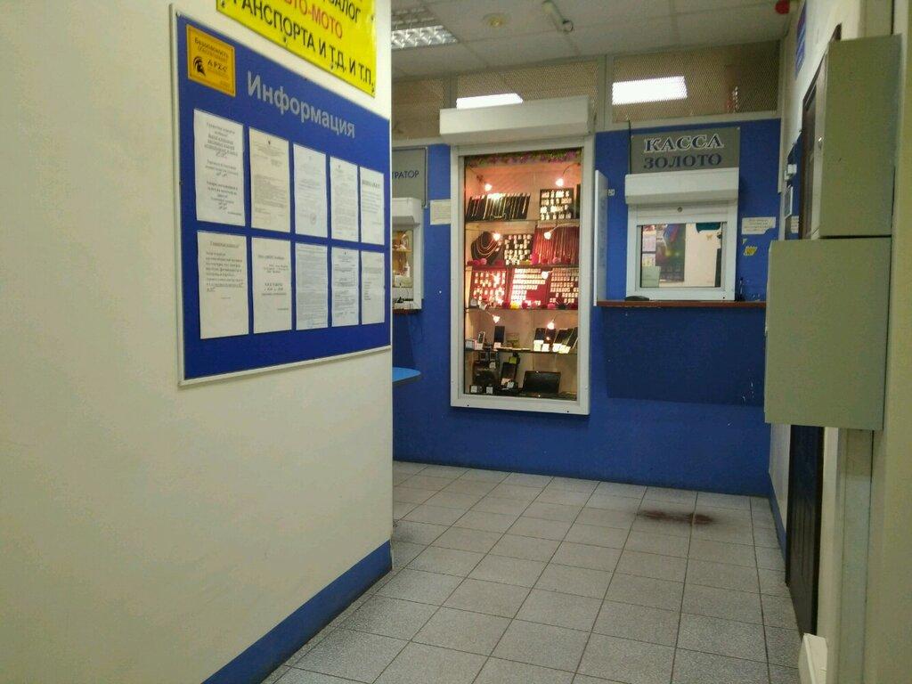Ломбард санкт петербург 3017 продать часы полет