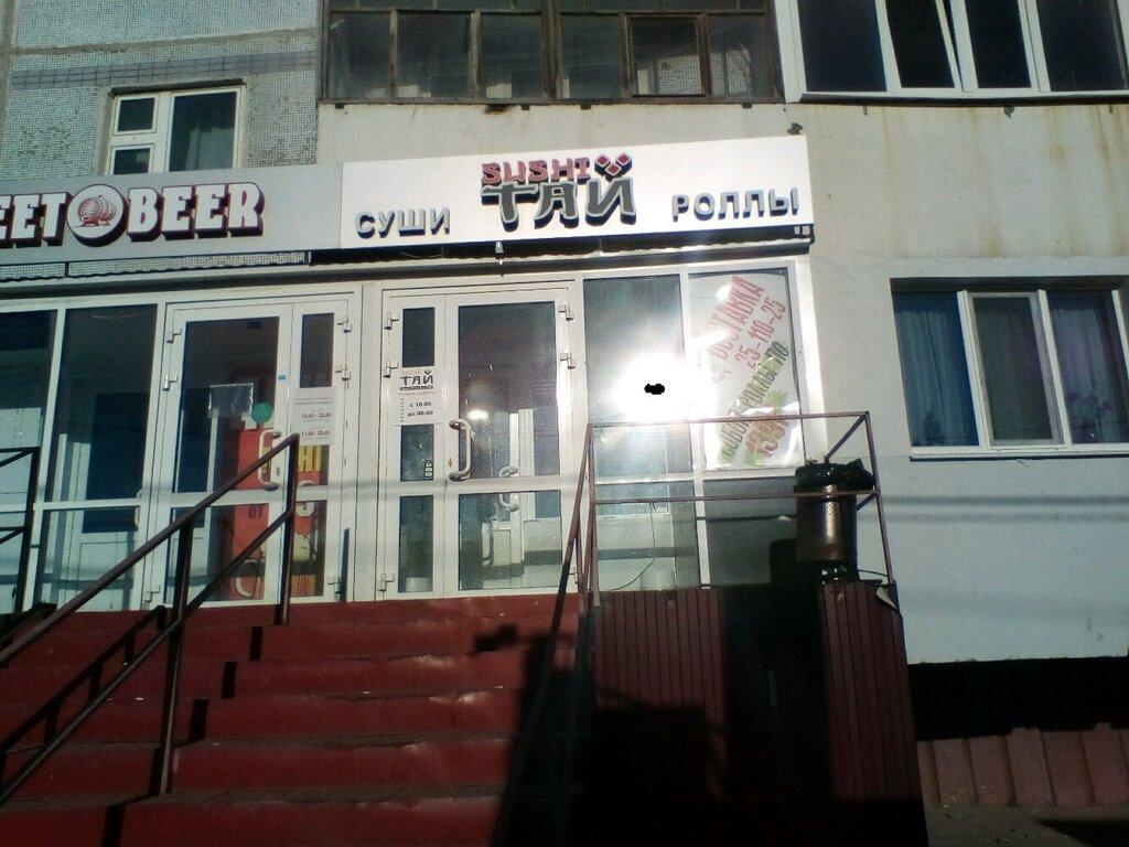 официальный сайт суши азино
