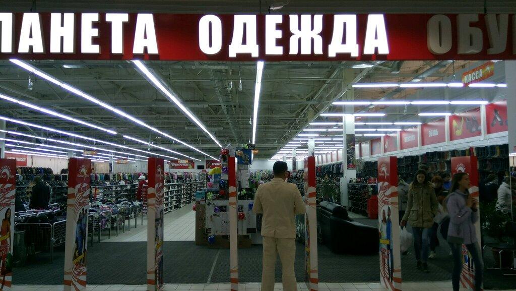 Планета Магазин Одежды Нижний Новгород Адреса