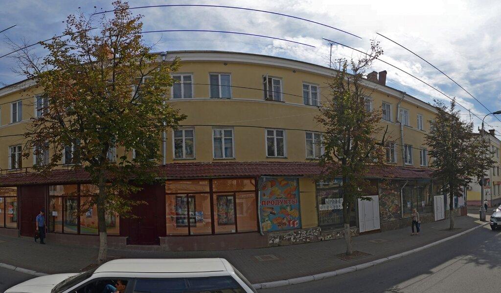 Панорама доставка еды и обедов — Burger N'Beer — Калуга, фото №1
