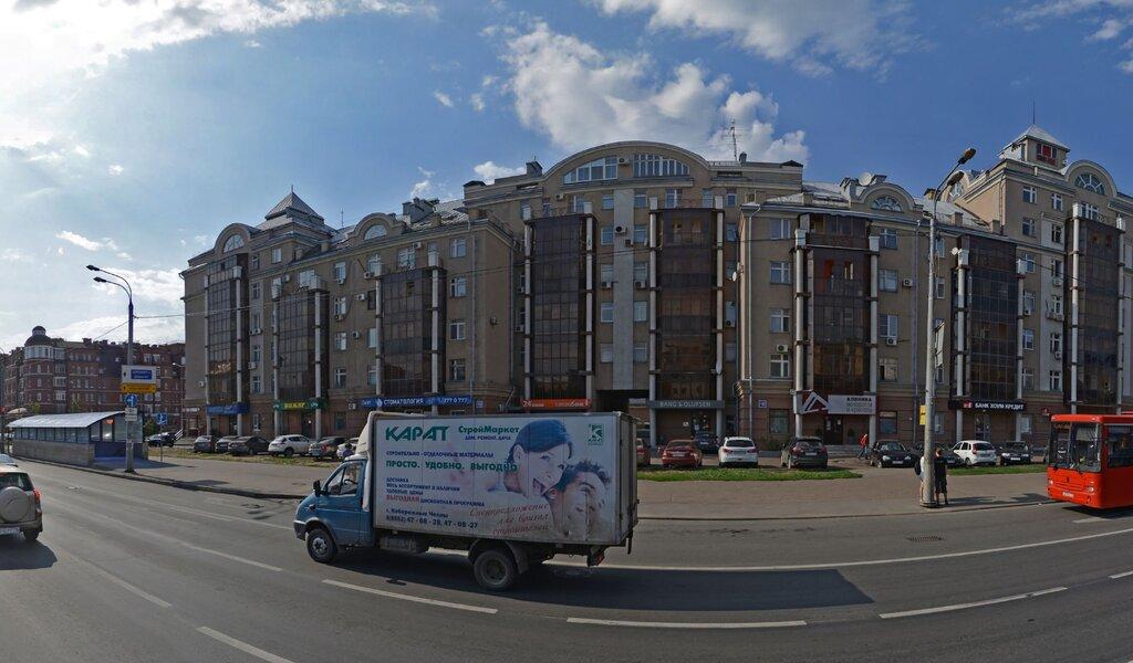 Панорама банк — Татсоцбанк — Казань, фото №1
