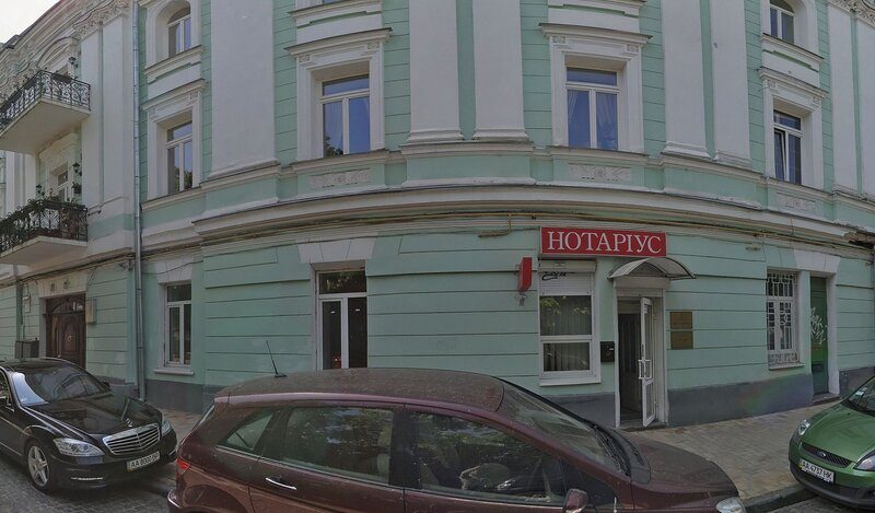 The Key Shevchenkivs'kyi District Kiev