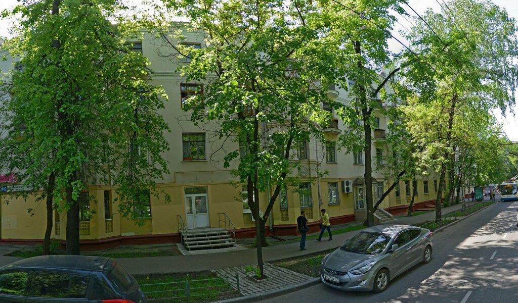 Панорама психотерапевтическая помощь — Психолог Анна Неменова — Москва, фото №1