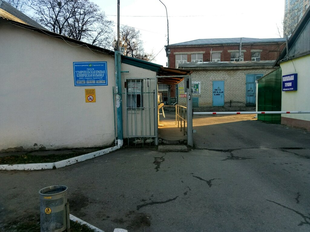 больница для взрослых — Ставропольская краевая клиническая больница — Ставрополь, фото №2