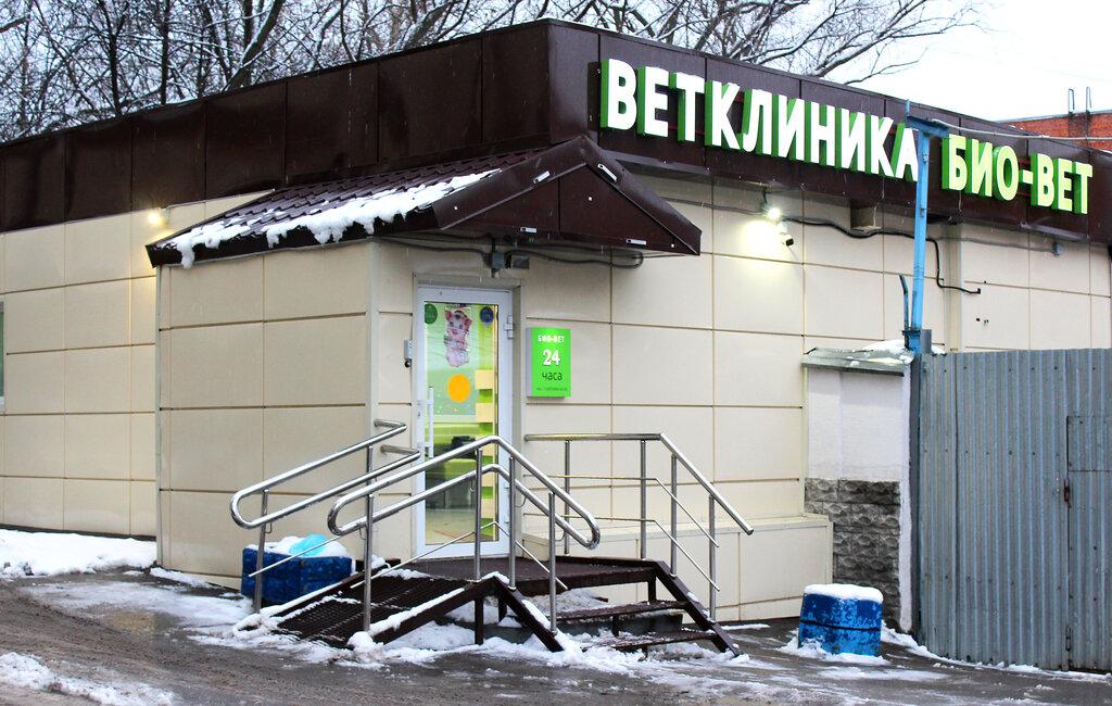 ветеринарная клиника — Био-Вет — Москва, фото №1