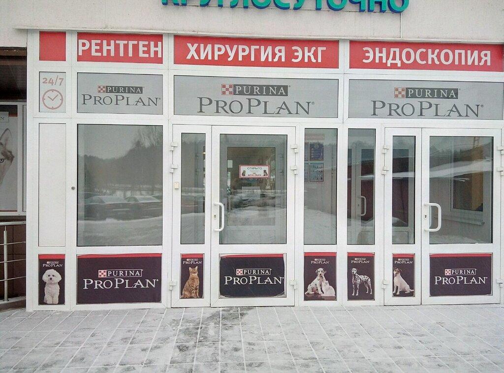 ветеринарная клиника — SQ-Lap — Минск, фото №1