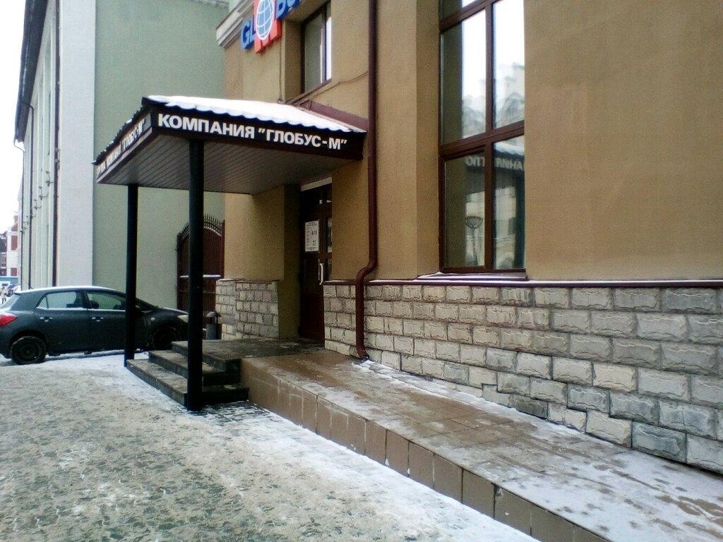 бюро переводов — Бюро переводов Глобус-М — Казань, фото №1