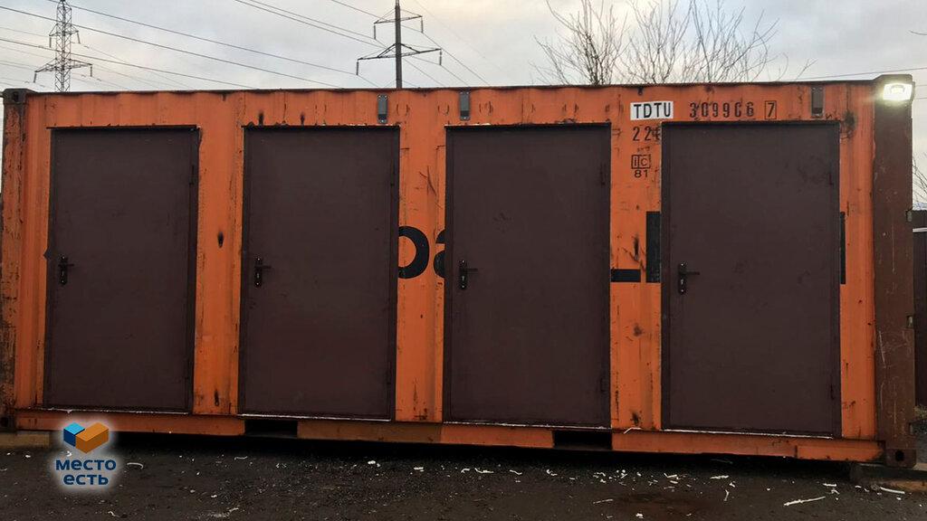 складские услуги — Место Есть — undefined, фото №2