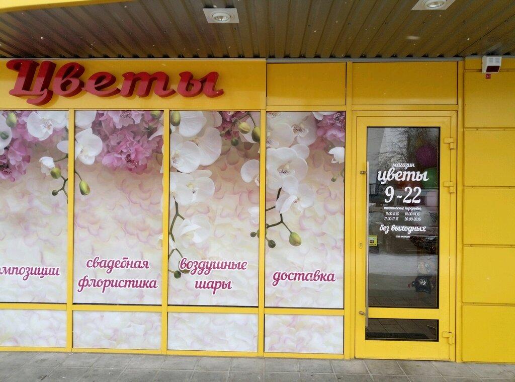 Круглосуточный магазин цветов в гомеле, букетов цветов