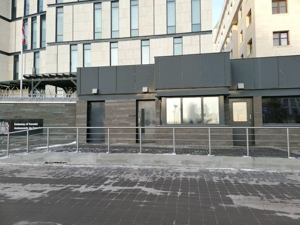 продажа посольство канады астана фото славян велесова книга