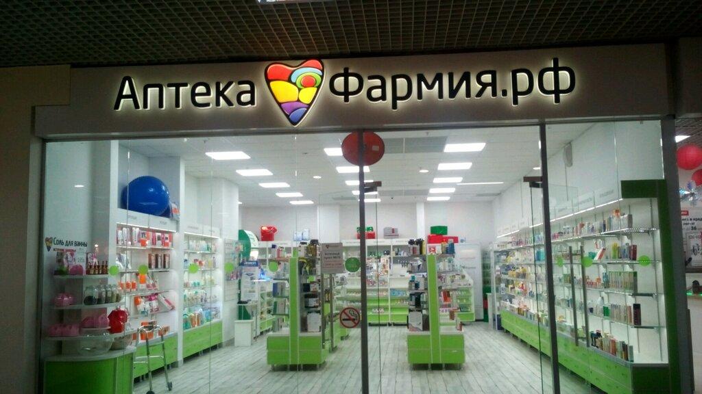 Поздравлениями марта, аптека картинки воронеж официальный сайт