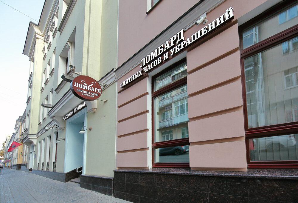 Часов ломбарды москва бульвар швейцарских цветочный магазины продам советские часы