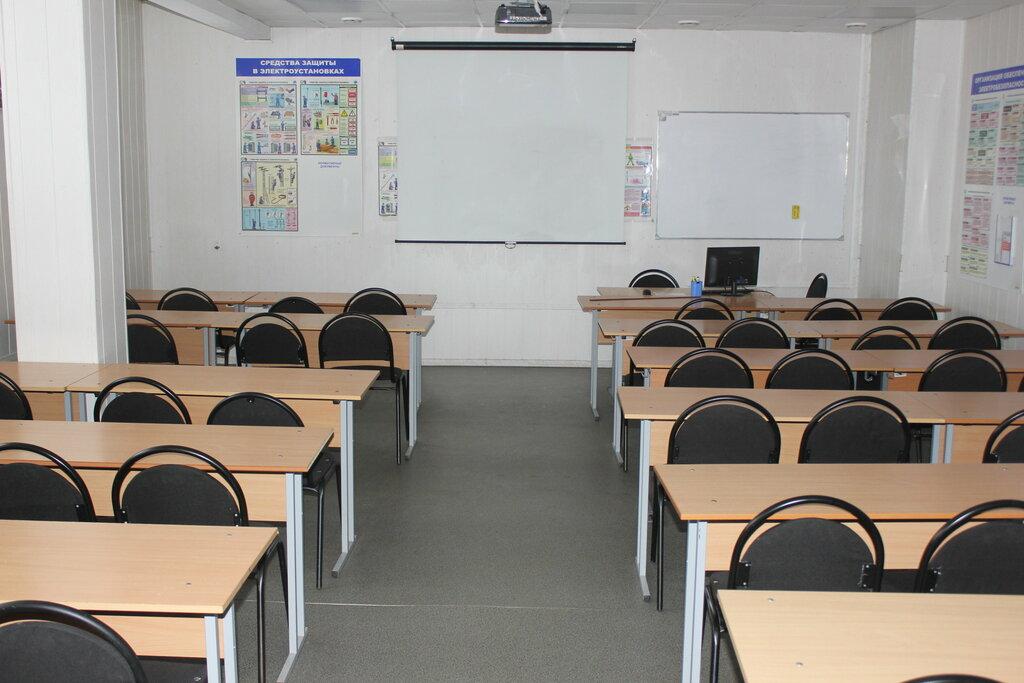центр повышения квалификации — Учебный центр Развитие — Подольск, фото №8