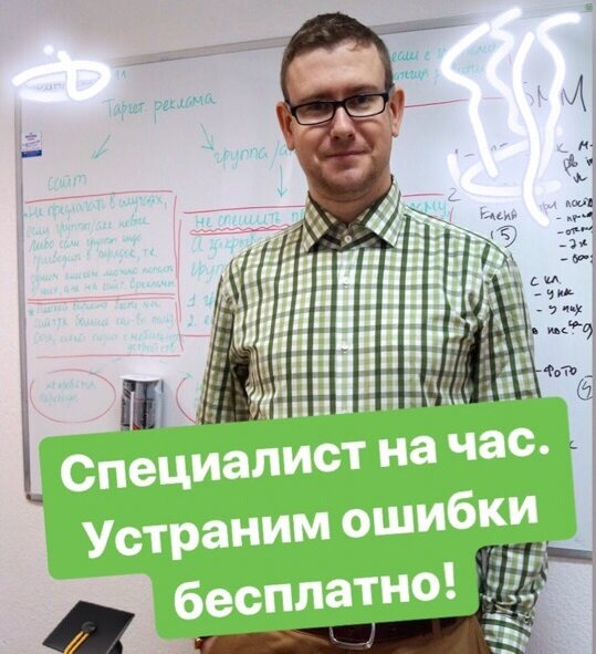 интернет-маркетинг — Мегарост групп — Минск, фото №2