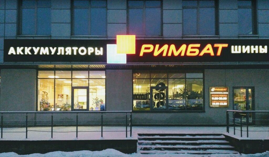 аккумуляторы и зарядные устройства — Римбат — Минская область, фото №1