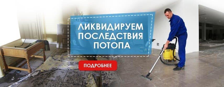 клининговые услуги — Глобал Клининг — Москва, фото №1