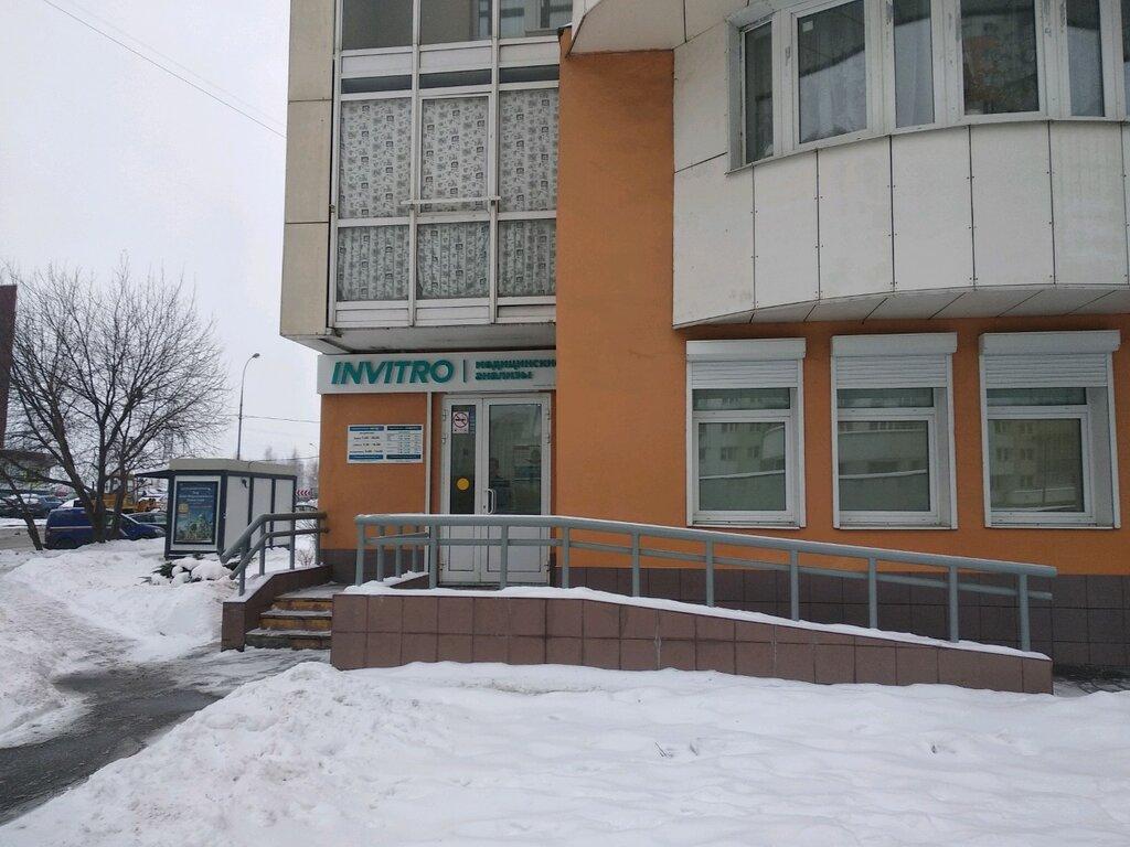медцентр, клиника — Лечу — Москва, фото №4