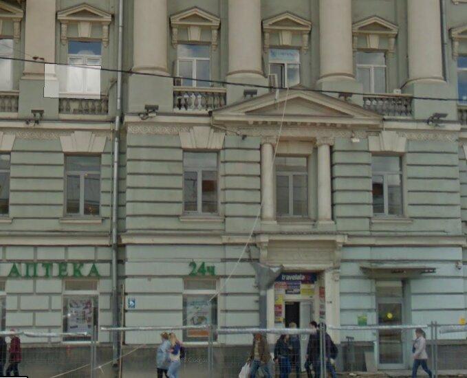 registration and liquidation of companies — Petros Garant — Moscow, фото №2