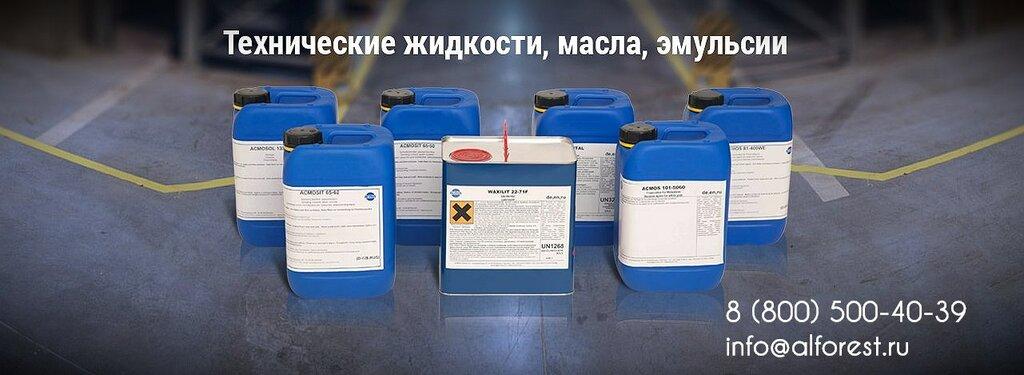 деревообрабатывающее оборудование — ТД Альянс Форест — Санкт-Петербург, фото №2