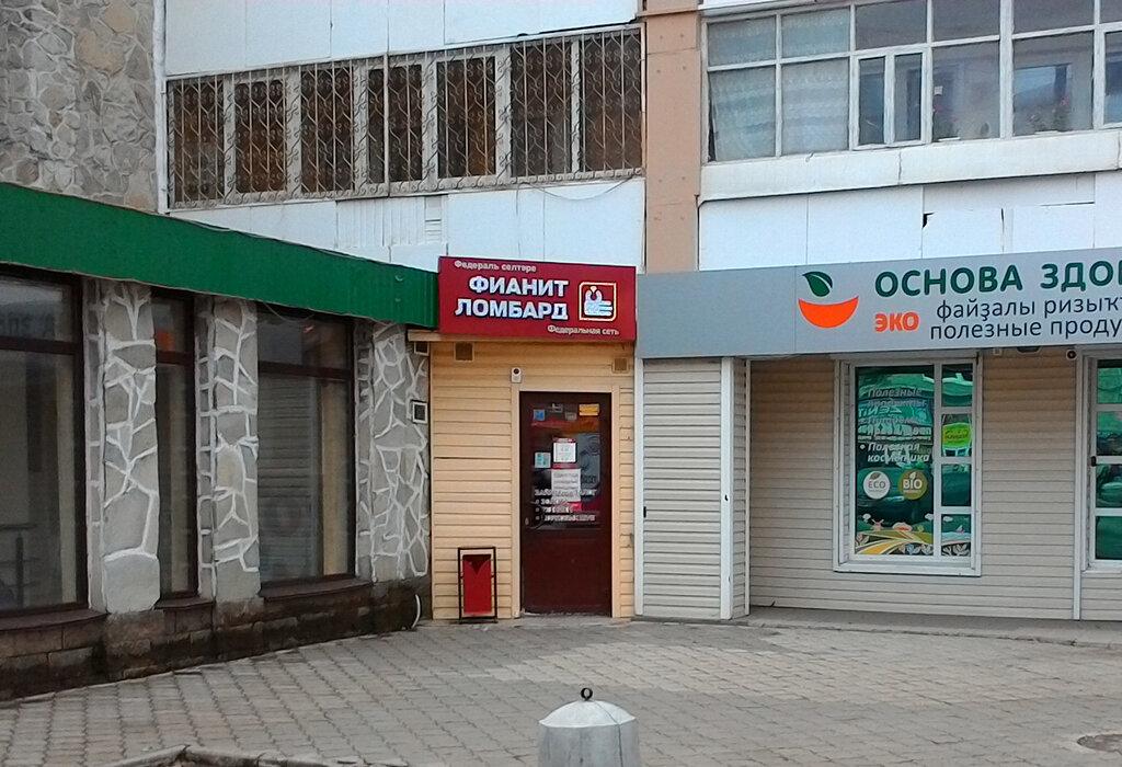 Башкортостан ломбард визит ломбард