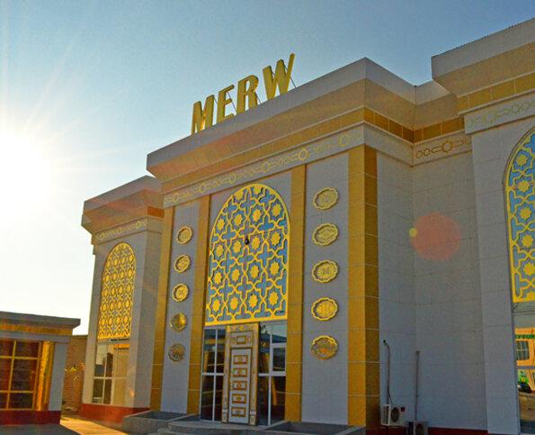 Отель Мерв