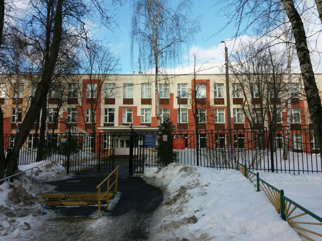 общеобразовательная школа — Государственное бюджетное общеобразовательное учреждение города Москвы Школа № 423 — Москва, фото №2