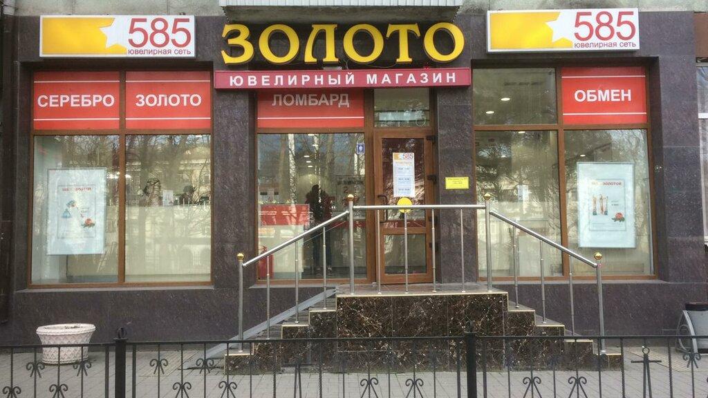 Новороссийск цена золота ломбард в стоимость киловатт барнауле час в