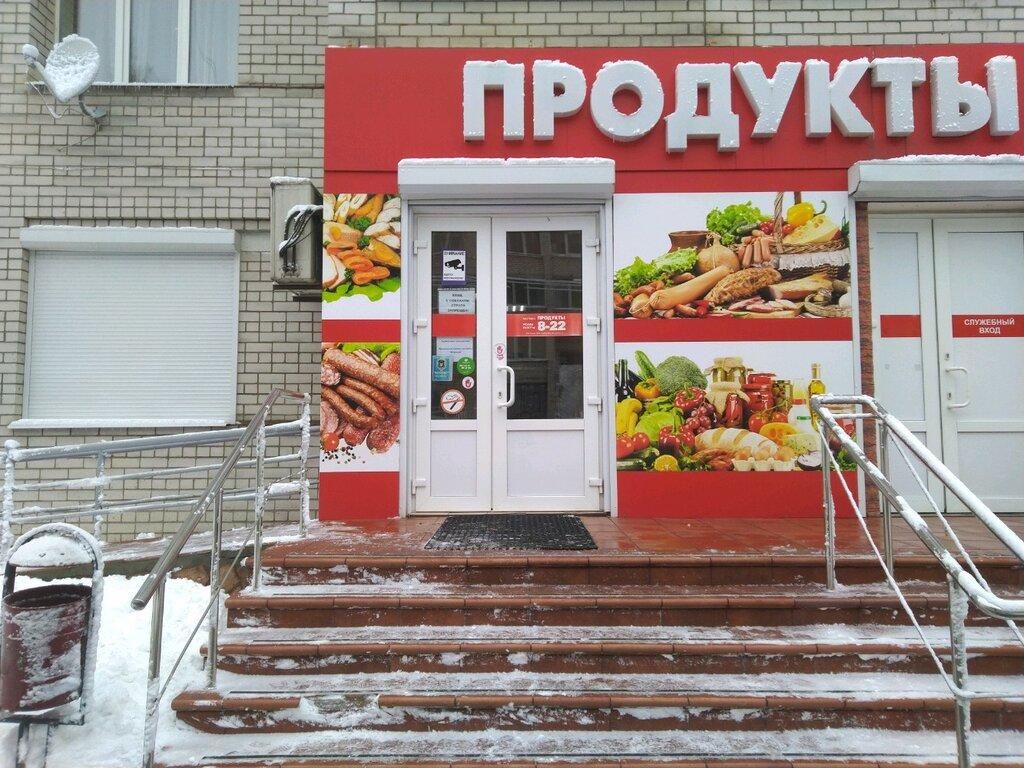 Украшение магазина к новому году фото