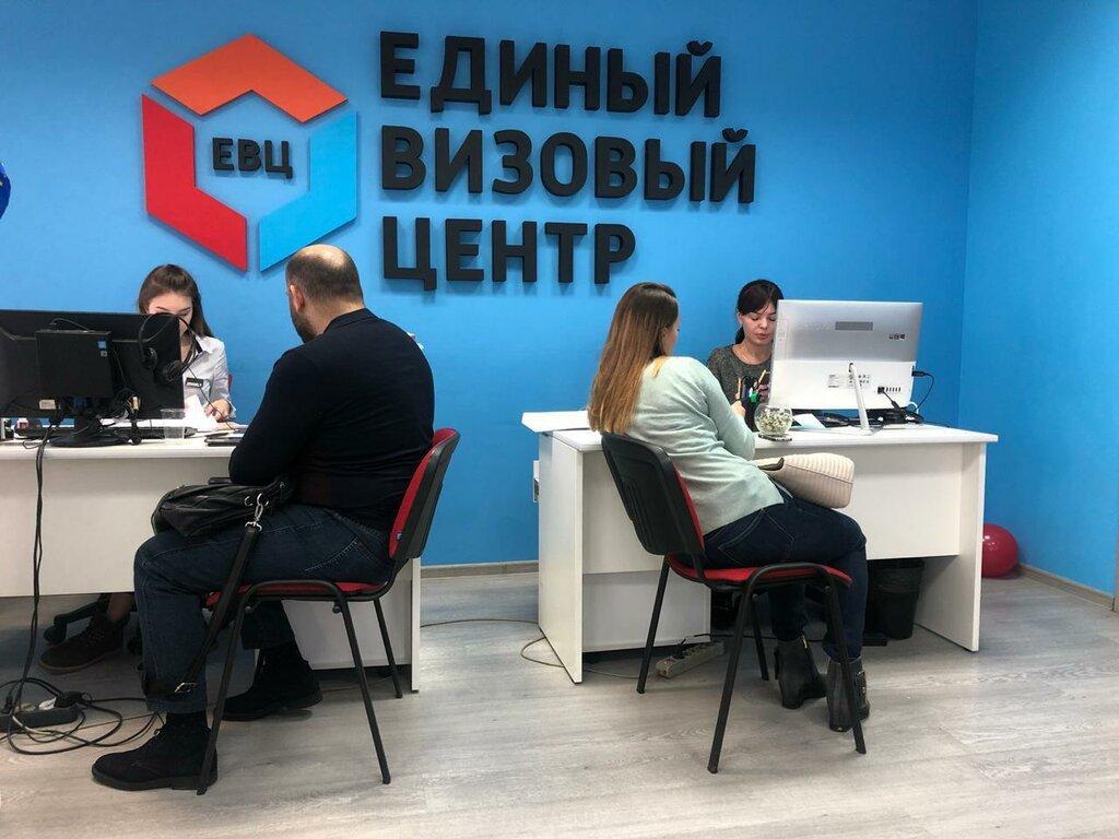 помощь в оформлении виз и загранпаспортов — Единый Визовый Центр — Москва, фото №5