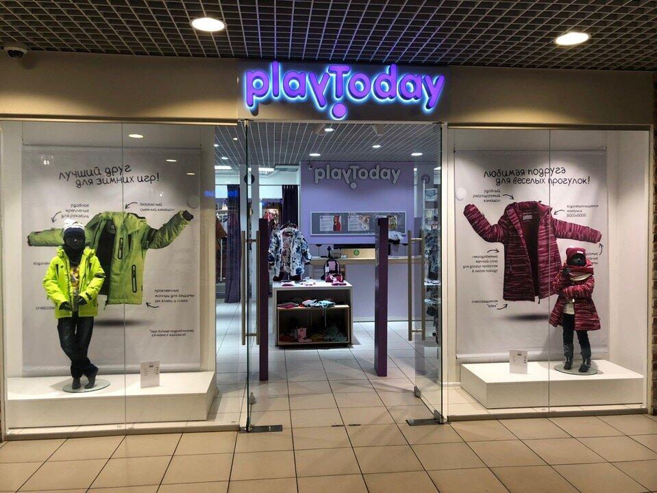 Today Магазин Одежды Официальный