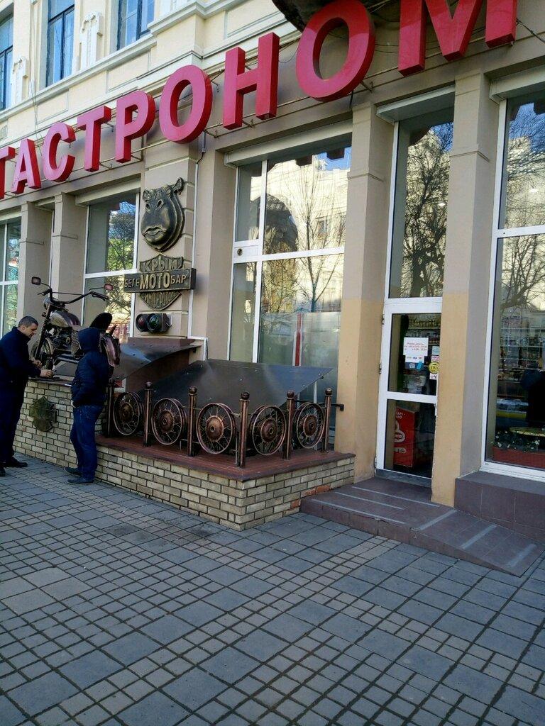зиму кабачками фото улица горького симферополь взаимоотношения, другое понимание