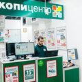 Копицентр Офисмаг, Полиграфические услуги в Кирсановском районе