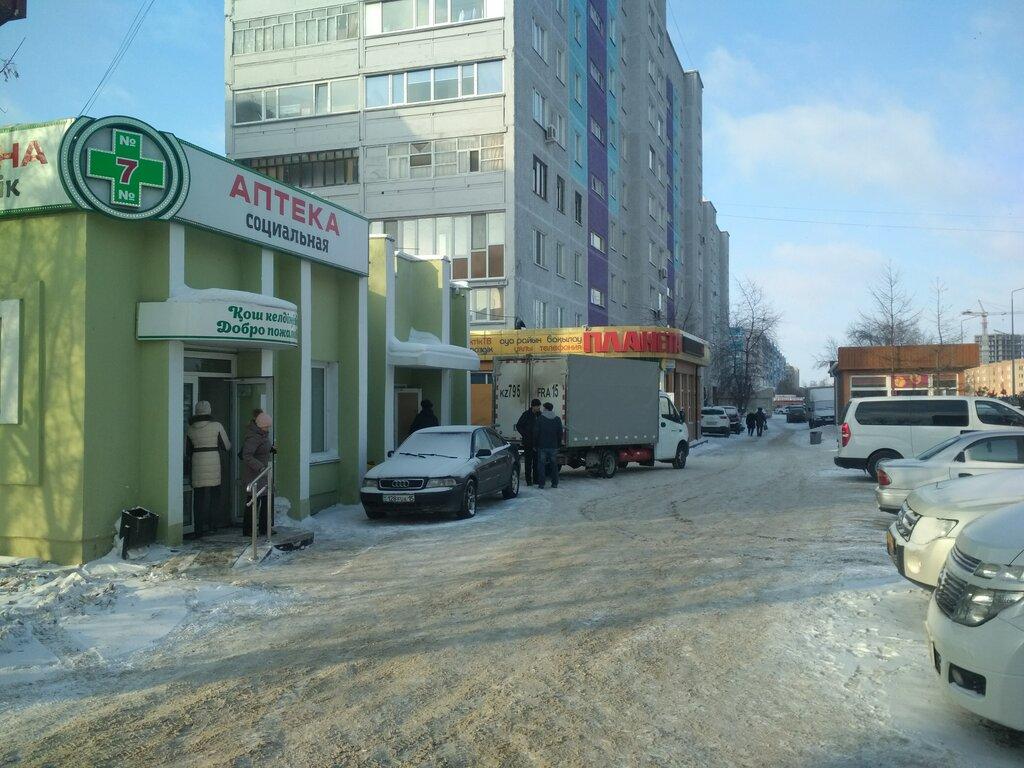 аптека — Аптека № 7 — Петропавловск, фото №1