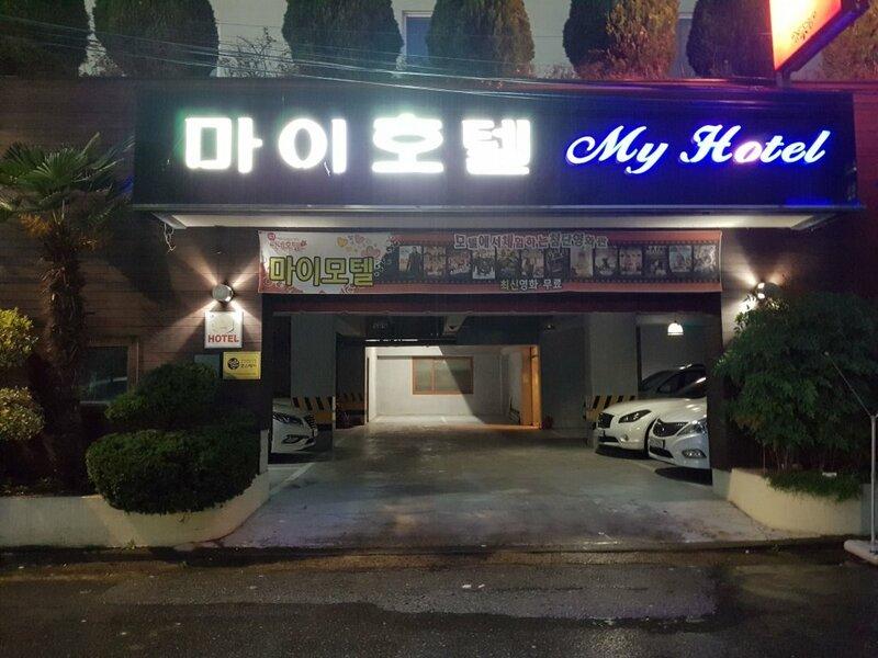 Goodstay My Hotel