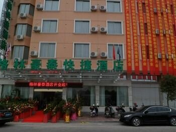 GreenTree Inn Taizhou Tiantai Bus Station Express Hotel