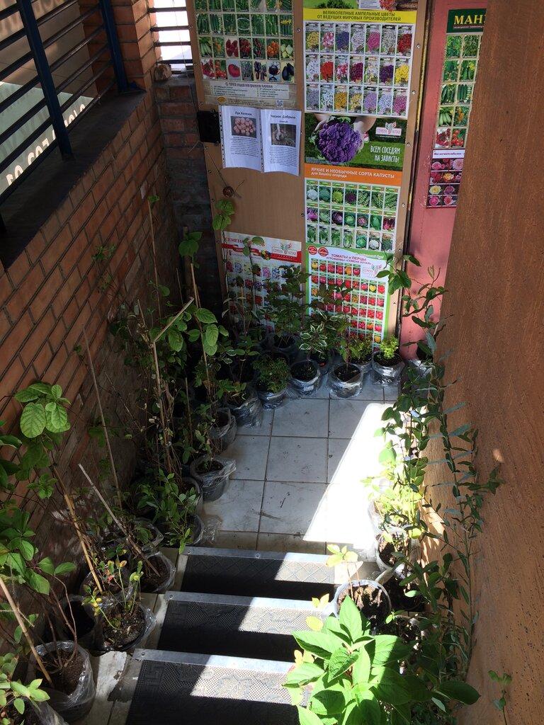магазин для садоводов — Мой сад — Ростов-на-Дону, фото №6
