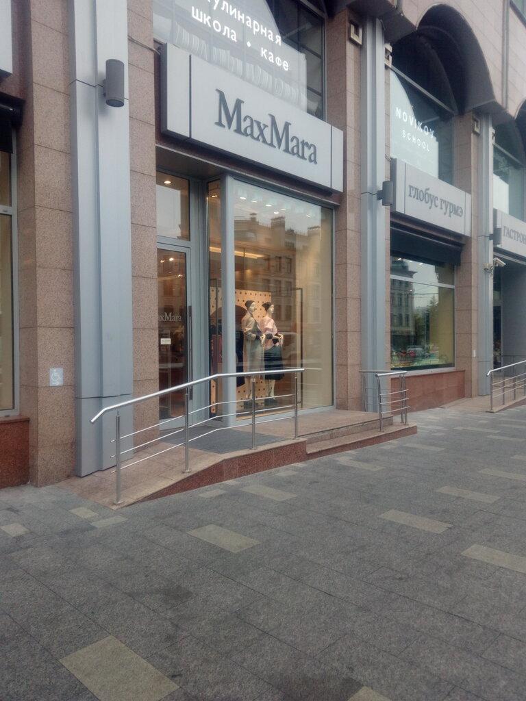 bcc0a5a93 MaxMara - магазин одежды, метро Полянка, Москва — отзывы и фото ...