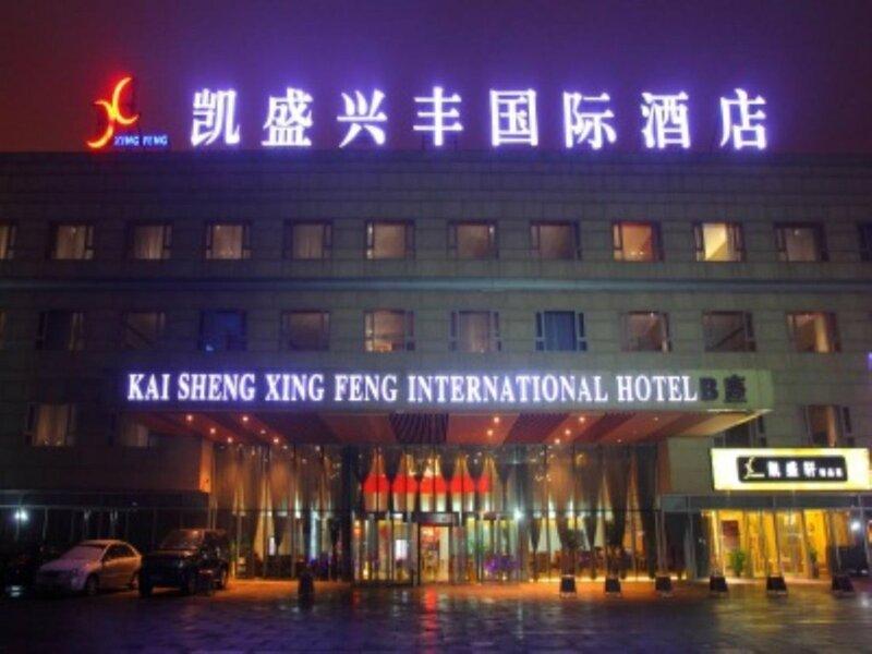 Kai Sheng Xing Feng Int 'l