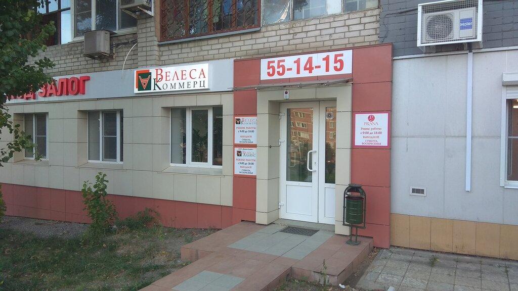 гугл карты просмотр улиц в реальном времени россия бесплатно