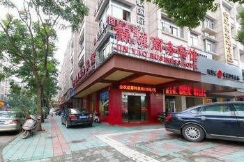 Yiwu Jin XI Yuan Fashion Hotel